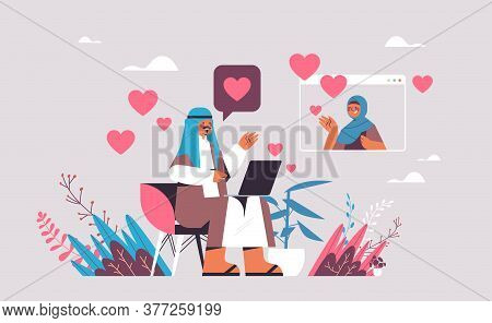 Arab Man Chatting With Woman In Online Dating App Arabic Couple Discussing During Virtual Meeting So