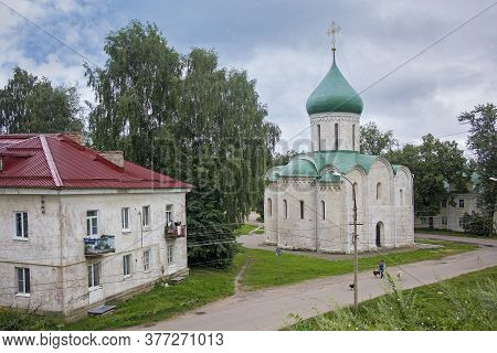 Pereslavl-zalessky, Russia -july 17, 2020: Transfiguration Cathedral In Pereslavl Kremlin Founded By