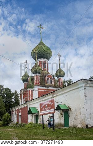 Church Of Alexander Nevsky In Pereslavl-zalessky - Memory Of The Blessed Prince