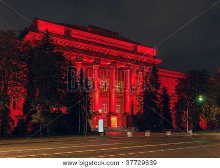 Red Building Of Taras Shevchenko Kyiv University