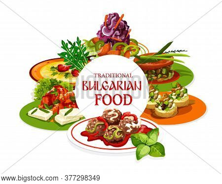 Bulgarian Food With Meat And Vegetable, Vector Cuisine Of Bulgaria. Eggplant And Red Pepper Lutenits