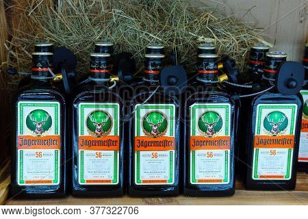 Tyumen, Russia-may 04, 2020: Green Bottles Of Jagermeister, Tasty Popular German Strong Liqueur Infu