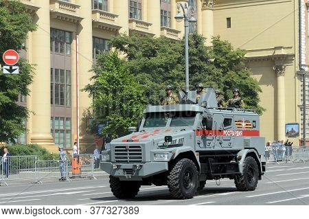Moscow, Russia - June 24, 2020:armored Car
