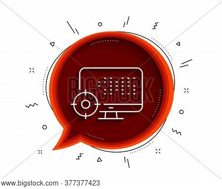 Seo Computer Line Icon. Chat Bubble With Shadow. Search Engine Optimization Sign. Target Symbol. Thi