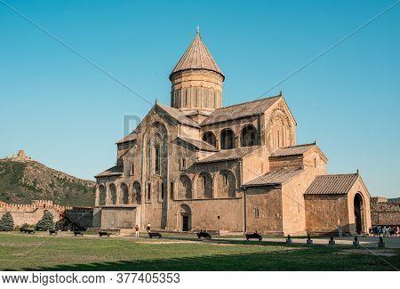 Svetitskhoveli Cathedral. Mtskheta, Georgia. One Of The Oldest Christian Cathedrals In Georgia. Buil