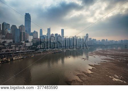 Aerial view of urban buildings and city skyline in Chongqing
