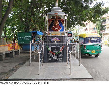 Closeup Of Indian Kannada Legend Film Actor Dr. Rajkumar Bronze Statue In Agrahara Dasarahalli