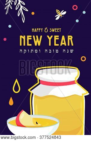 Rosh Hashanah Jewish New Year. Greeting Card With Apple And Honey Jar As A Symbols Of Jewish Holiday
