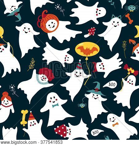 Cute Ghost Pattern. Seamless For Halloween With Kids Monsters. Funny Spooky With Balloons For Backgr