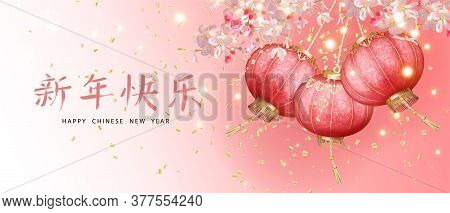 Chinese New Year Background. Chinese Lanterns Swaying In The Wind And Plum Blossom. Chinese Inscript
