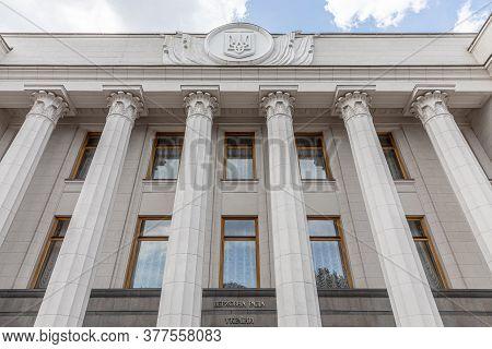 Kyiv, Ukraine - Jul 16, 2020: Parliament Building (verkhovna Rada) Of Ukraine In Kyiv