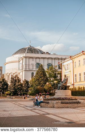 Kyiv, Ukraine - June 6, 2020: Historical Building Of Teachers House In Kyiv.