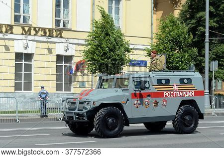 Moscow, Russia - June 24, 2020: Multipurpose Armored Car