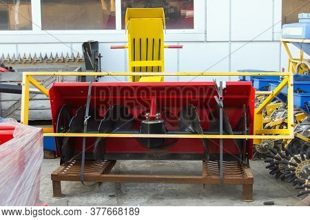 Agricultural Machinery Seeder, Fan, Cultivator For Combine Harvester. Trailed Agricultural Machinery