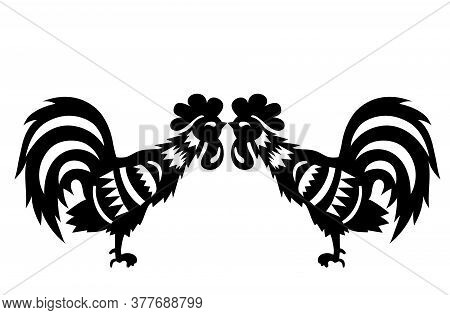 Decorative Picture Rooster. Sketch Cock. Picture Cock