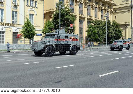 Moscow, Russia - June 24, 2020: Armored Vehicles Of The National Guard Troops On Moscow's Mokhovaya