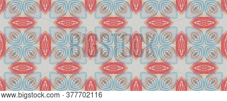 Portuguese Decorative Tiles. Kilim Graphic Carpet. Portuguese Decorative Tiles Background. Andalusia