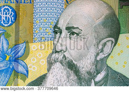 Selective Focus On Detail Of Lei Banknotes. Close Up Macro Detail Of Romanian Lei Banknotes, 1 Leu I