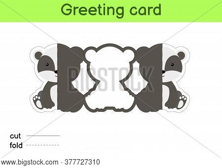 Cute Badger Fold-a-long Greeting Card Template. Great For Birthdays, Baby Showers, Themed Parties. P