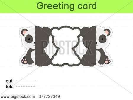 Cute Panda Fold-a-long Greeting Card Template. Great For Birthdays, Baby Showers, Themed Parties. Pr