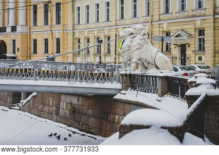 St. Petersburg, Russia - January 21, 2018: Railings Of The Embankment Of The Griboedov Canal And The