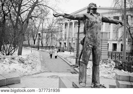 Moscow, Russia - April 8, 2012: Monument To A Cult Songwriter And Singer Vysotsky In Moscow