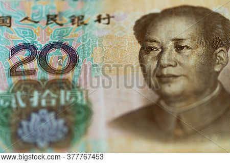 Twenty Chinese Renminbi Rmb Bills. Cny Background. Closeup Of Mao Zedong . Chinese Currency.