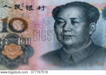 Ten Chinese Renminbi Rmb Bills. Cny Background. Closeup Of Mao Zedong . Chinese Currency.