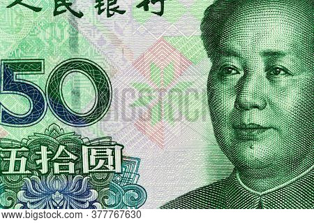 Fifty Chinese Renminbi Rmb Bills. Cny Background. Closeup Of Mao Zedong . Chinese Currency.