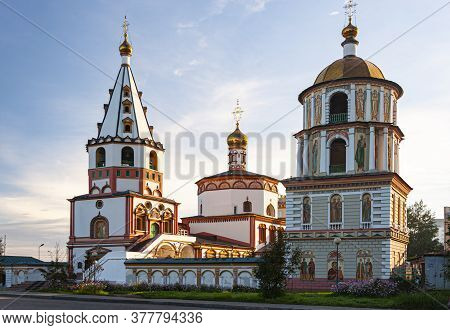 Bogoyavlensky (epiphany) Cathedral In The City Of Irkutsk, Russia, Built In The Style Of The Siberia