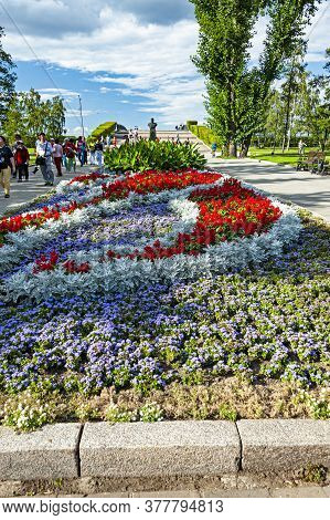Irkutsk, Russia - August 29, 2016 - People Are Walking Down In A Public Park Decorated With Colorful