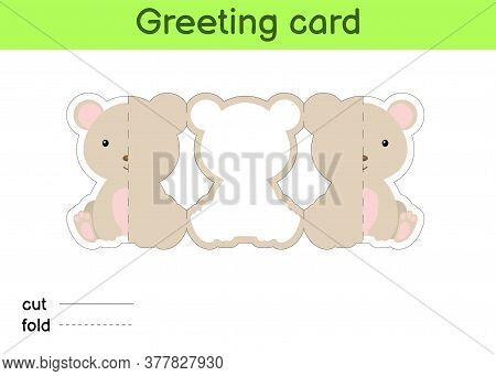 Cute Mouse Fold-a-long Greeting Card Template. Great For Birthdays, Baby Showers, Themed Parties. Pr