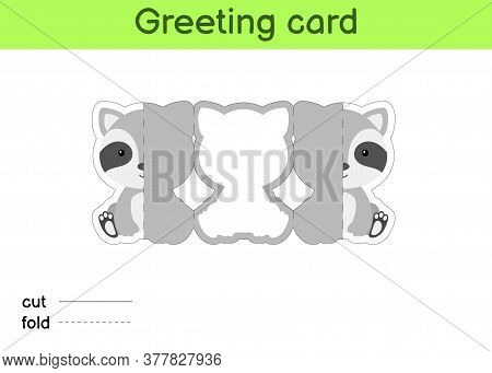 Cute Raccoon Fold-a-long Greeting Card Template. Great For Birthdays, Baby Showers, Themed Parties.