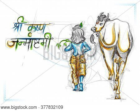 Illustration Of Feet Of Lord Krishna In Religious Festival Background Of India With Text In Hindi Me
