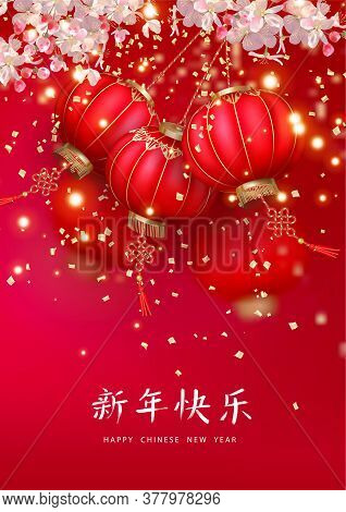 Swinging Chinese Lanterns, Plum Blossom, Sparkling Lights And Glitter On A Red Background. Chinese N