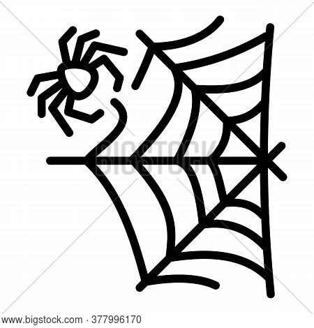 Spider Repair Web Icon. Outline Spider Repair Web Vector Icon For Web Design Isolated On White Backg