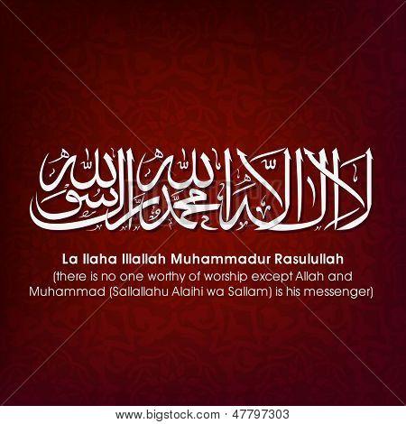 Arabic Islamic calligraphy of dua(wish) La Illaha Illallah Muhammudur Rasulullah (fear of Allah brings intelligence, honesty and love) on abstract background.