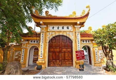 Gates Of Tran Quoc Pagoda (1639). Hanoi, Vietnam