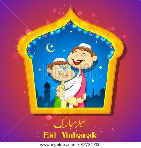 illustration of people hugging and wishing Eid Mubarak