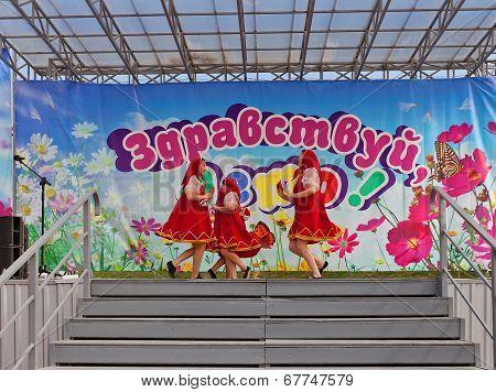 Russian National Dance