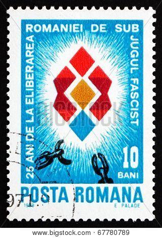 Postage Stamp Romania 1969 Broken Chain