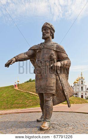 Monument To Yuri Dolgorukiy In Dmitrov, Russia