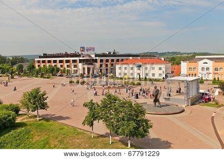 Soviet Square In Dmitrov, Russia