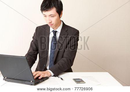 Japanese officeworker