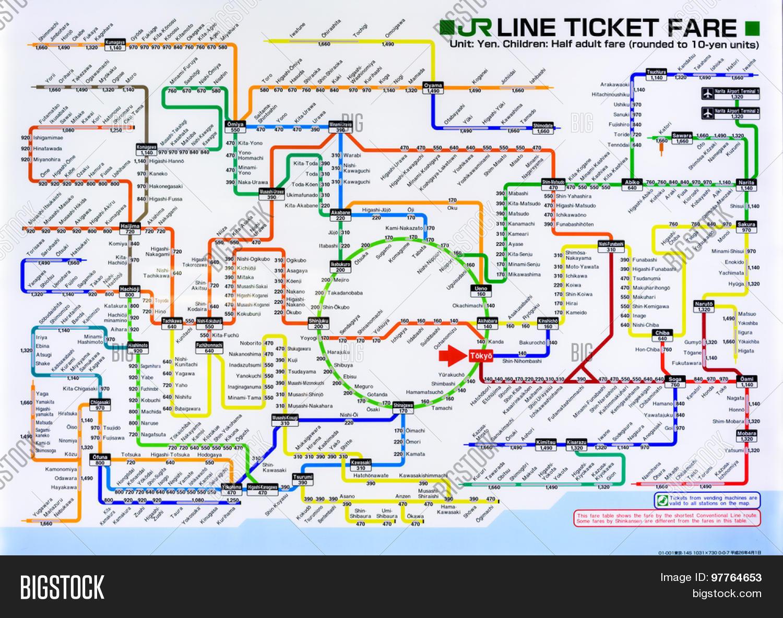 TOKYO JAPAN JULY 29 2015 Train Image Photo Bigstock