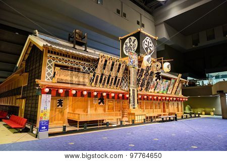TOKYO, JAPAN - JULY 28, 2015: Historic building recreations at Edo Museum. The museum illustrates the past of Tokyo, once kown as Edo.