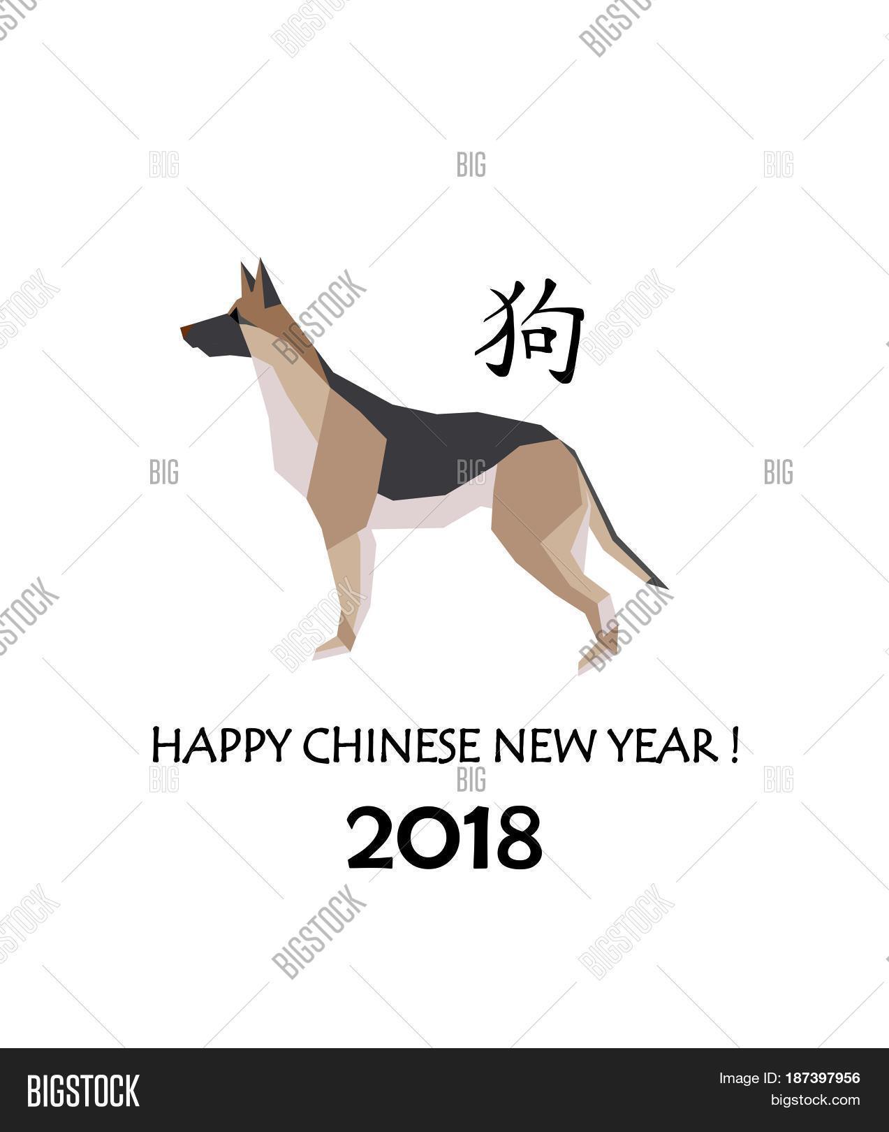 Greeting Card Chinese Image Photo Free Trial Bigstock