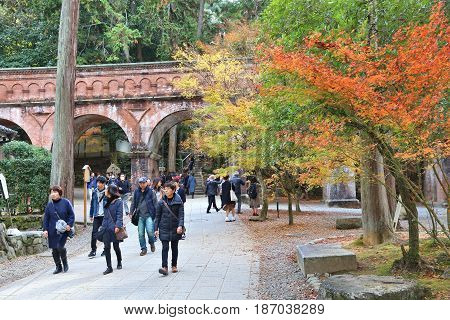 Kyoto Aqueduct