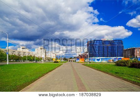 Minsk Belarus - May 11; 2017: shopping center