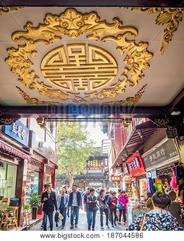 Shanghai, China - Nov 4, 2016: On Yu Yuan Old Steet - Area bustling with people. The stores around this area are constructed in classical or traditional Chinese architectural design, with huge a ceiling motif.